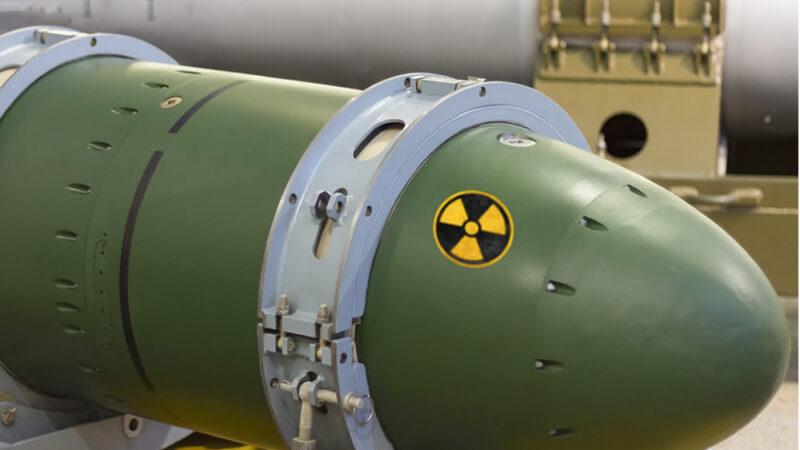 L'ombrello nucleare degli Stati Uniti: è l'ora del disarmo?